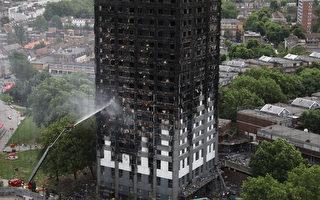 伦敦大火后楼内首批照片流出 如人间炼狱