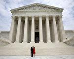 最高法院周四(6月22日)收窄了撤销归化公民的公民身份的理由。 ( Win McNamee/Getty Images)
