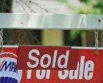 6月份前两周,大多伦多地区的二手房销售同比下降56.2%。(加通社)