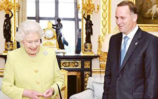 推不掉的爵士头衔 前总理凯伊接受女王最高荣誉