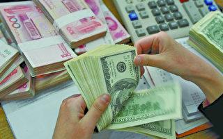 中国5亿美元巨款海外神秘消失?