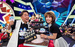 《综艺大热门》开播至今迈入第5年,昨(9日)举行千集企划记者会,主持人吴宗宪(左)与Lulu(右)开着小跑车出席。(三立提供)