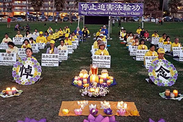 7月15日傍晚,加州圣地亚哥法轮功学员在当地著名景点拉荷亚海滩举行炼功和烛光悼念,怀念被中共迫害致死的法轮功学员、纪念法轮功和平反迫害18年。(李旭生/大纪元)