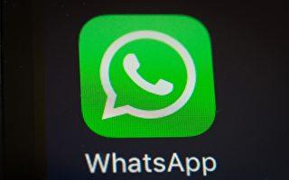 加研究測試發現:中共開始封鎖WhatsApp