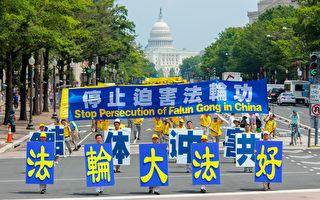 720大游行 民众震撼:中国需解决法轮功问题