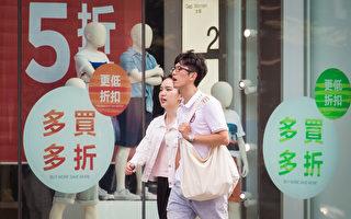 台灣經濟內外皆溫 中經院上修GDP至2.14%