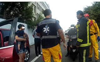 1歲多男童反鎖車內  警消破窗救援