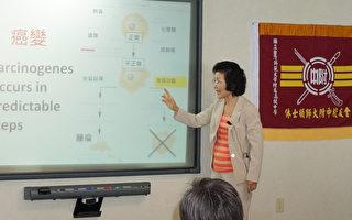 图:王琳博士在解释癌细胞的产生过程。(易永琦/大纪元)