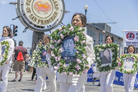 7月15日,旧金山湾区的法轮功学员在市区旅游景点举行大游行,呼吁国际社会共同解体中共、制止迫害。(大纪元)