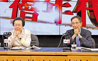 香港一地兩檢「新理據」被駁斥