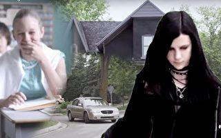 黑衣少女新搬家入学遭霸凌,爸爸心疼她,竟把房子刷成黑色。(视频截图/大纪元合成)