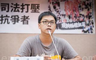 台人權促進會:中共抓疫情訊息傳送者 非常荒謬