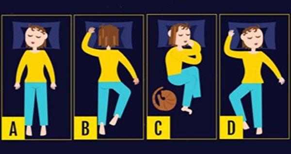 四種不同的睡姿。