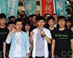 雨傘運動中的三位學生領袖黃之鋒、羅冠聰和周永康,去年原本被判緩刑或社會服務令,但香港律政司覆核刑期,8月17日上訴庭改判三人即時監禁六至八個月。(大紀元)