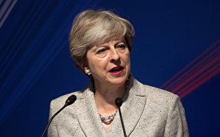 英首相在佛羅倫薩演說 提出兩年脫歐過渡期