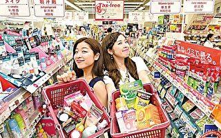 日本GDP季增4%為逾2年來最強勁,貢獻GDP約三分二的民間消費按季增長0.9%。(AFP)