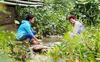 探索秘境 體驗高屏溪湧泉水文化
