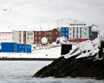 一份报告警告,澳大利亚必须警惕中共在南极洲从事秘密军事活动和夺取澳洲领土的威胁。图为中共在南极的基地。(VANDERLEI ALMEIDA/AFP/Getty Images)