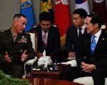 韩国国防部长官宋永武(右)8月14日在韩国国防部大楼,会见美军参谋长联席会议主席约瑟夫‧邓福德,商讨应对朝鲜核导威胁的方案。 (Song Kyung-Seok-Pool/Getty Images)