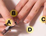 剪指甲的順序,透露了你的脾氣特質和性格。
