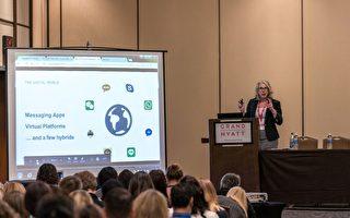 EducationUSA特別項目幹事埃里卡·伯曼為美國教育機構代表介紹目前流行的聊天平台。 (石青雲/大紀元)