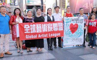 紐約華人藉作品獻愛心 關心災民
