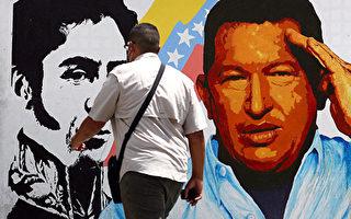 世界上沒有哪個國家像委内瑞拉曾经这样富有、而溃败起来又是如此迅猛。重新審視委內瑞拉與中共的「石油換貸」政策,或能提供另一種視野。(GERALDO CASO/AFP/Getty Images)
