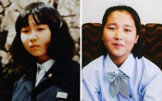日少女遭朝鲜绑架40年 川普联大发言提到她