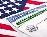 从10月1日起,美国职业移民绿卡申请者除了要提交申请表格外,还被要求面谈。(Fotolia)