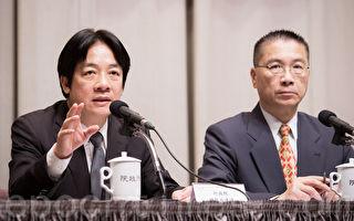 行政院長賴清德(左)27日重申,台灣是國家,這是事實,希望任何國家都應該正視中華民國存在的事實。(陳柏州/大紀元)