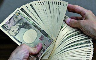 日圓跳水 匯價創2個月新低