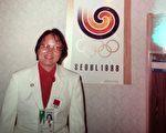 薛蔭嫻隨中國國家隊出征1988年漢城奧運會。(薛蔭嫻提供)