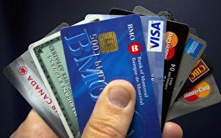 全国非抵押贷款增长3.3% 亚省人负债最多