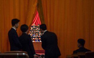港媒最新的两个政治局常委名单与消息人士牛泪给出的人选一致,三名单中 都没有60后的胡春华和陈敏尔。 (FRED DUFOUR/AFP/Getty Images)