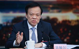 重庆市委书记陈敏尔(Lintao Zhang/Getty Images)