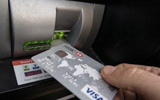 皇后区ATM机上装盗卡器 三嫌落网