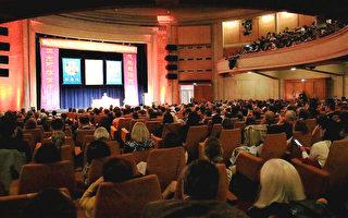 10月1日,1500多名来自欧洲20多个国家的部分法轮功学员参加了交流会。(大纪元)