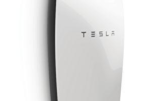 电池的革命:Powerwall