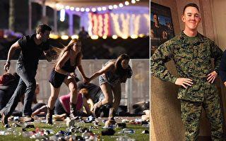 賭城槍擊案現場,就在4萬觀眾恐懼奔逃、陷入混亂時,海軍大兵布倫丹·凱利卻臨危不亂,盡全力保護了身邊的一個女孩。 (David Becker/Getty Images)