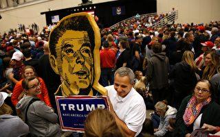 前美部长:里根总统是灯塔 川普总统是希望