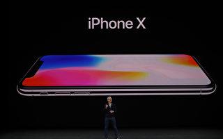 iPhone X11月3日发售 各国售价大比拼