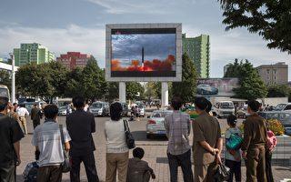 多位專家及俄羅斯官員預測,朝鮮很有可能在近日再發射彈道導彈。美國總統川普(特朗普)的「風雨前寧靜」之說,或許是在警告金正恩。(KIM WON-JIN/AFP/Getty Images)