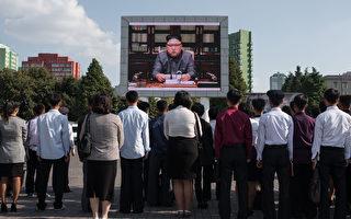 全球孤立朝鲜 美媒:川普政府策略奏效