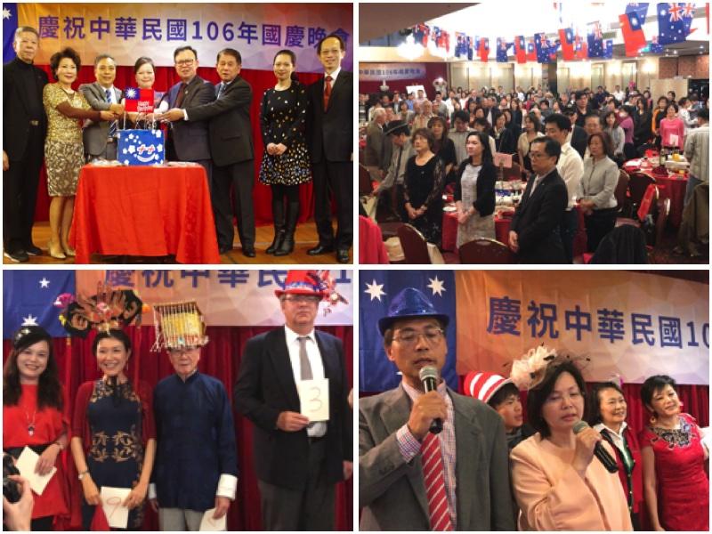 悉尼僑界舉辦中國民國雙十國慶晚會。(駱亞/大紀元)