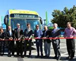 10月2日上午在湖林运输中心举行新巴士开通剪彩仪式。(亦平/大纪元)