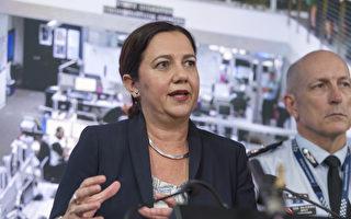 澳大利亚昆州工党许诺TAFE9000万争选票