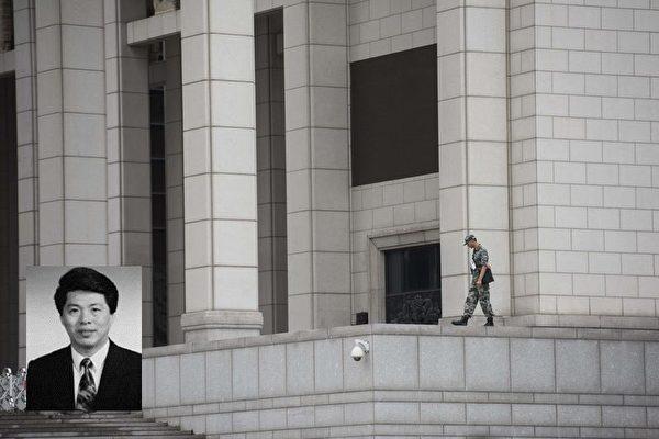 11月15日,中共天津市政協黨組成員、祕書長李金亮落馬。(公有領域,Getty Images/大紀元合成)