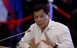 中菲南海纷争 菲律宾总统:我们不会退缩