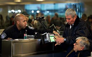 美国加利福尼亚州一巡回上诉法庭星期一裁决,总统川普(特朗普)的最新旅行限制规定可以部分生效,限制六个穆斯林国家公民入境美国。(PAUL J. RICHARDS/AFP/Getty Images)