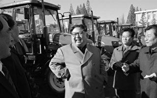 朝鮮沉寂兩個月 金正恩去哪兒了?
